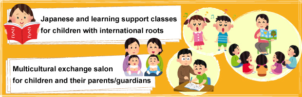 Japanese and learning support classes for children with international roots,Multicultural exchange salon for children and their parents/guardians